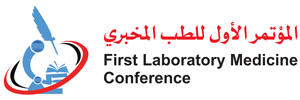First Laboratory Conference Logo